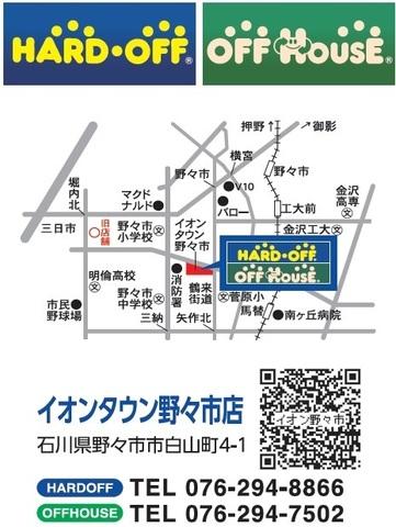 イオンタウン地図.jpg