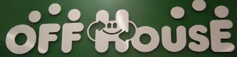オフハウスロゴ.png