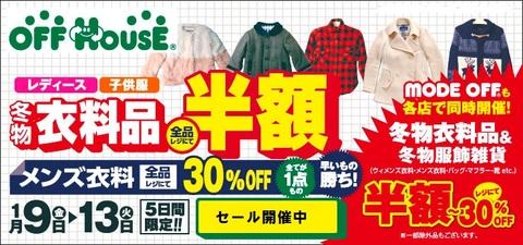 セール画像.jpg